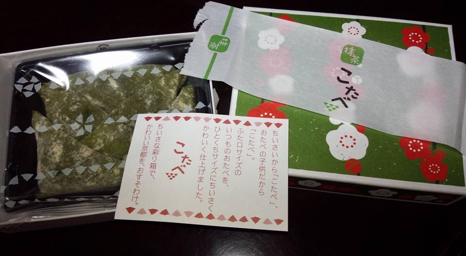 f:id:h_konchan:20180214215307p:plain
