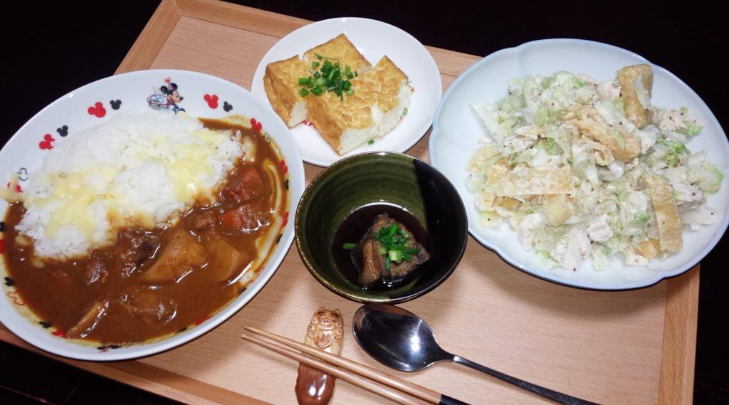 f:id:h_konchan:20181005202438p:plain