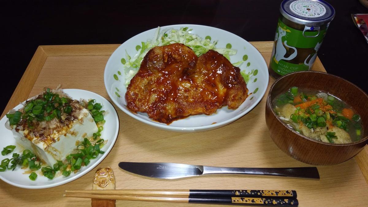 f:id:h_konchan:20200124222621p:plain