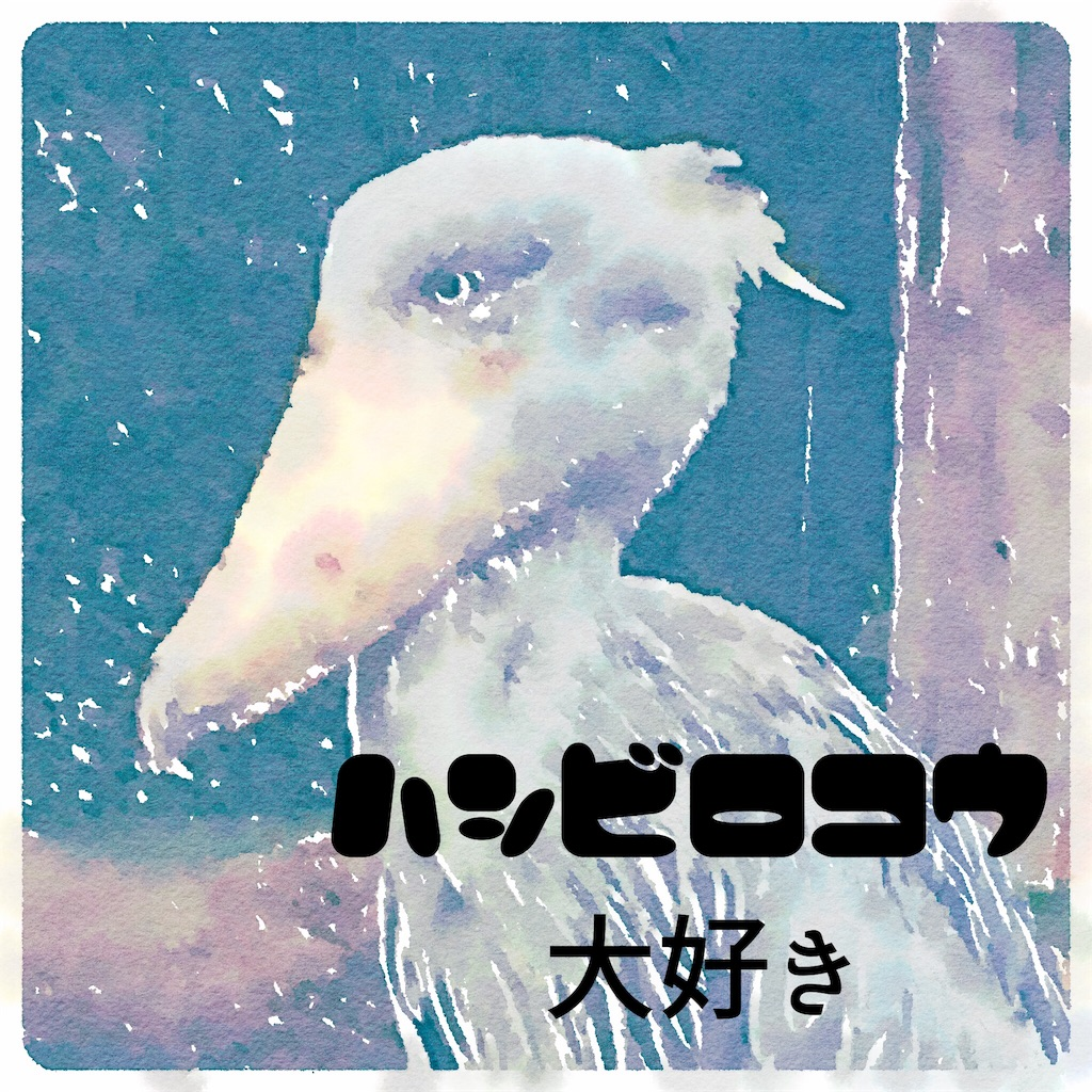 f:id:h_kouro:20161121131328j:image