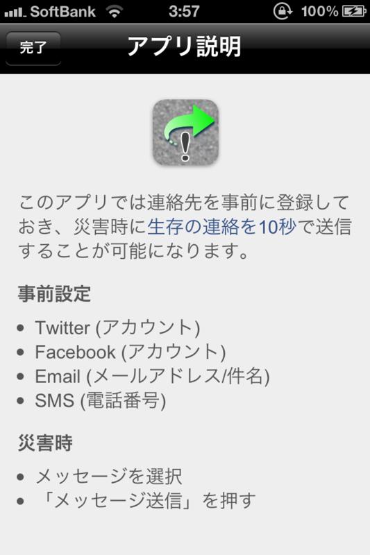 f:id:h_mori:20120316100954p:image:w240:left
