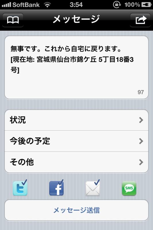 f:id:h_mori:20120316100955p:image:w240:left