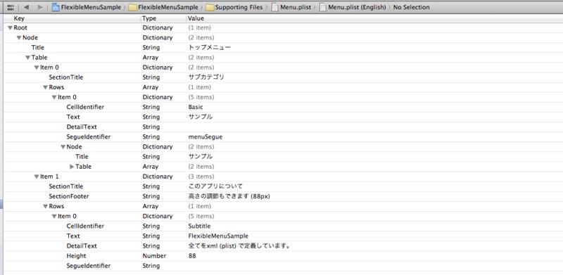 f:id:h_mori:20121017020151p:image:w640