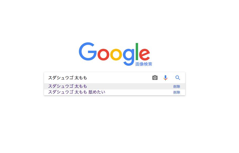 f:id:h_nametaro:20171129134859j:plain