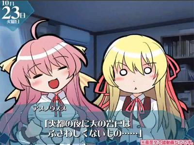 f:id:h_namikai:20111202180251j:image:w300:left