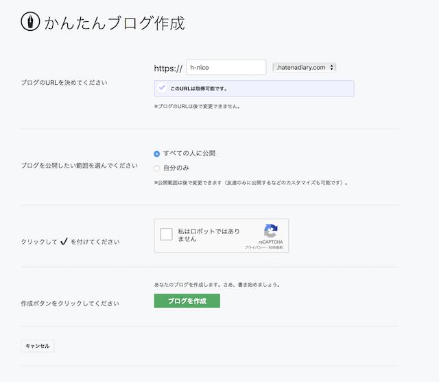 newblog3