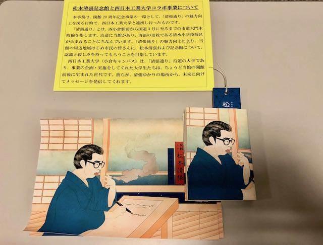 西日本工業大学の学生さんコラボ