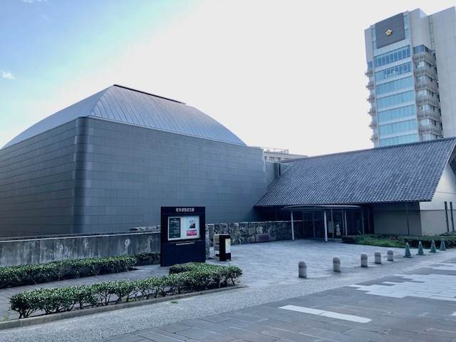 松本清張記念館