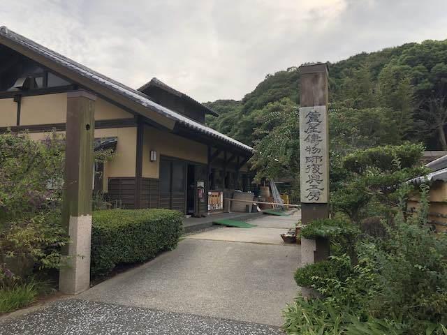 芦屋鋳物師復興工房