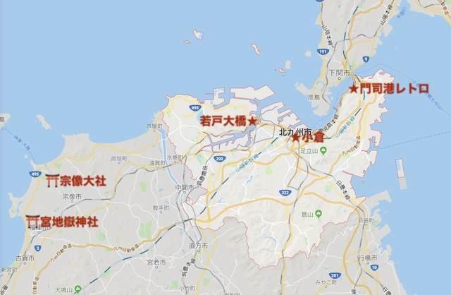 コナン 北九州編