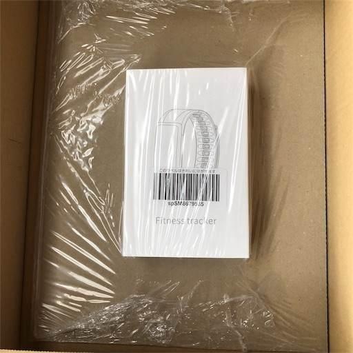 Amazonの箱に動かないように無駄のないパッキング