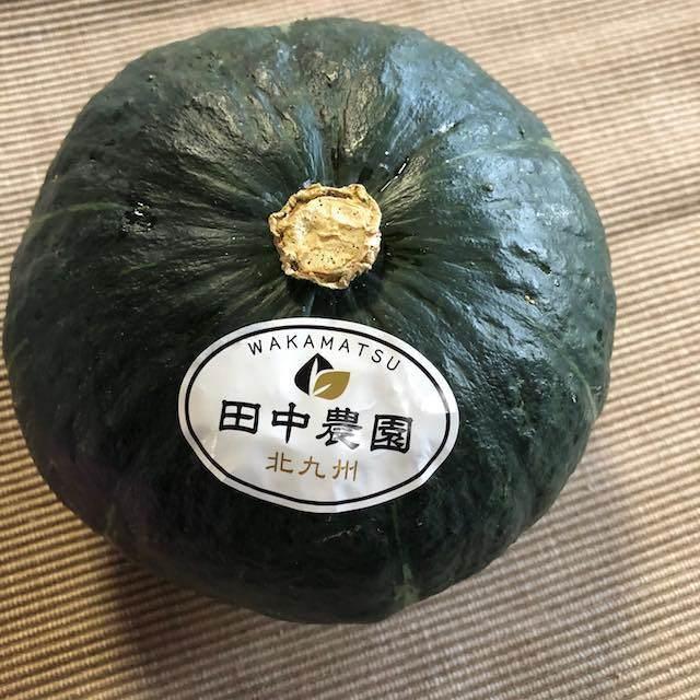 糖度の高い若松のかぼちゃ