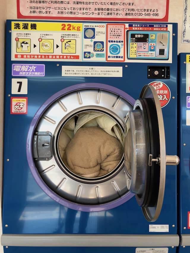 洗濯物を入れる前に洗濯槽を洗いましょう