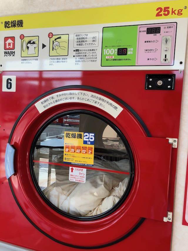 乾燥機に入れる量はは目安のラインまで