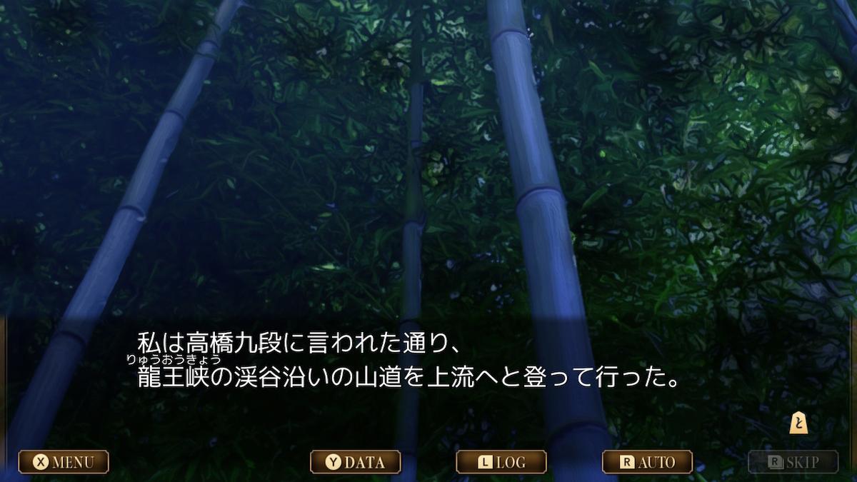f:id:h_seki:20210302210655j:plain