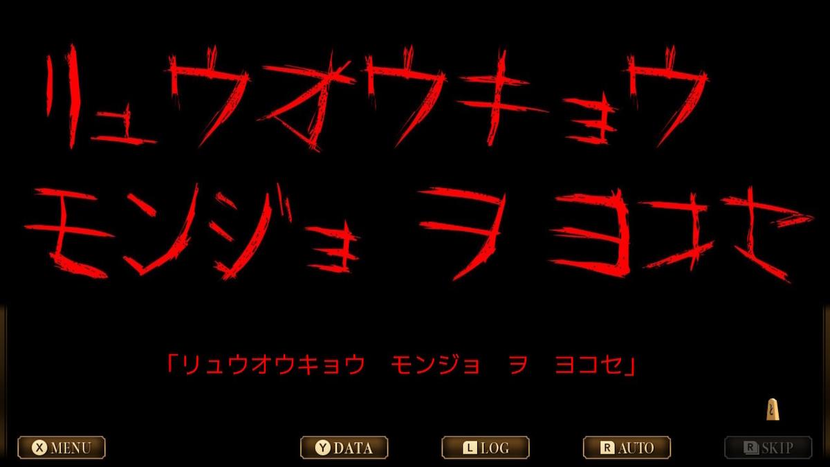 f:id:h_seki:20210302222548j:plain