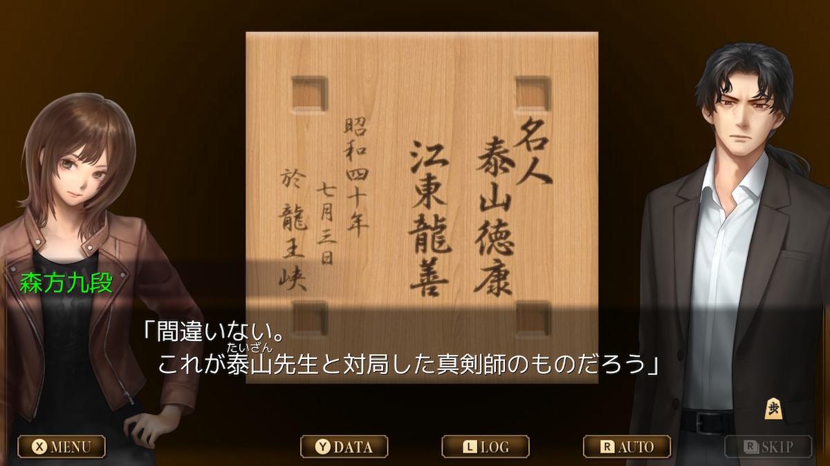 f:id:h_seki:20210302224151j:plain