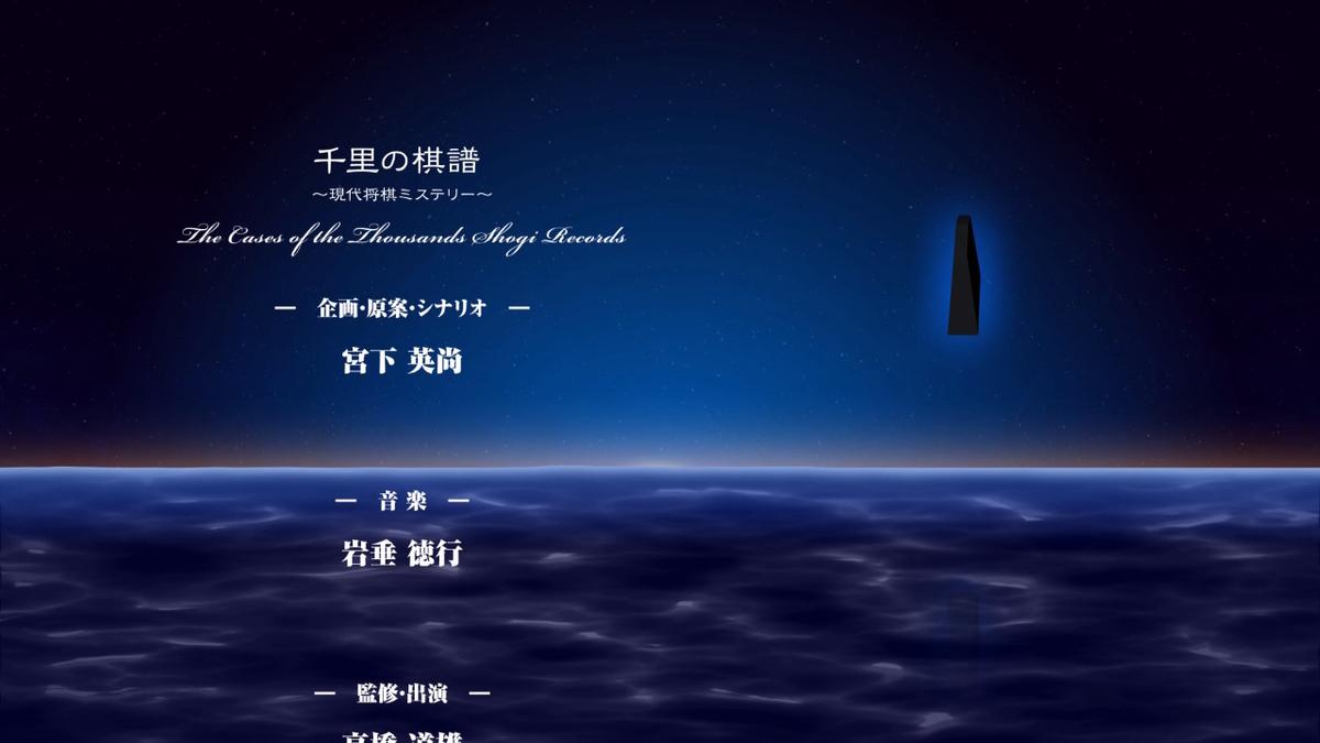 f:id:h_seki:20210406133738j:plain