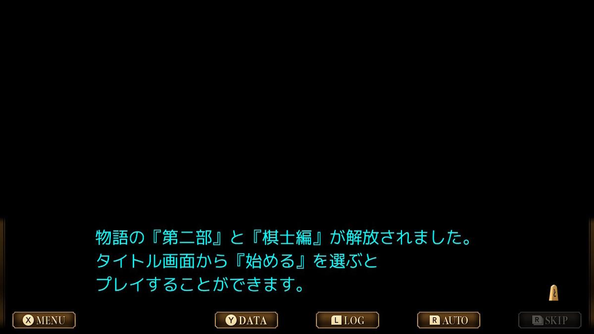 f:id:h_seki:20210406133814j:plain