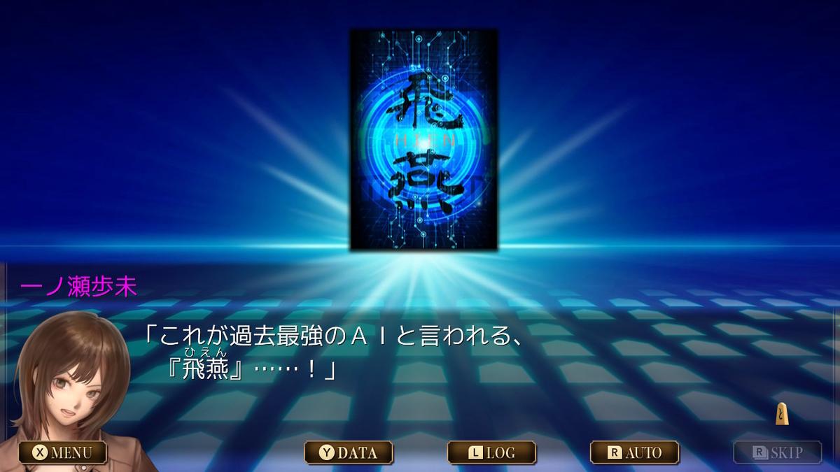 f:id:h_seki:20210406135035j:plain