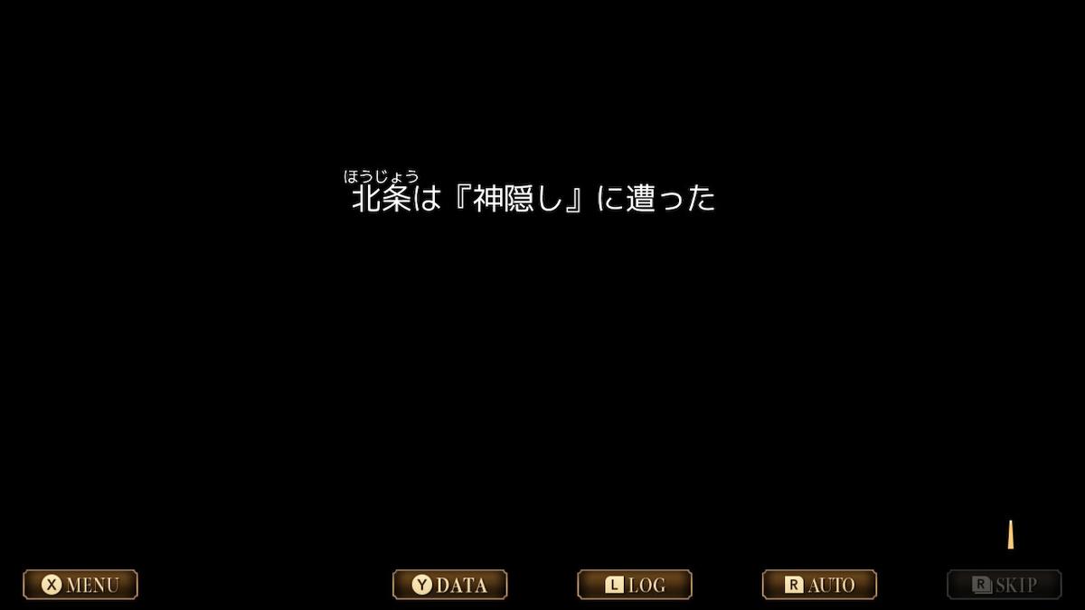 f:id:h_seki:20210413230925j:plain