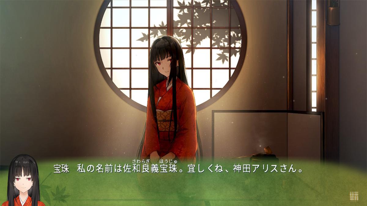 f:id:h_seki:20210429174324j:plain