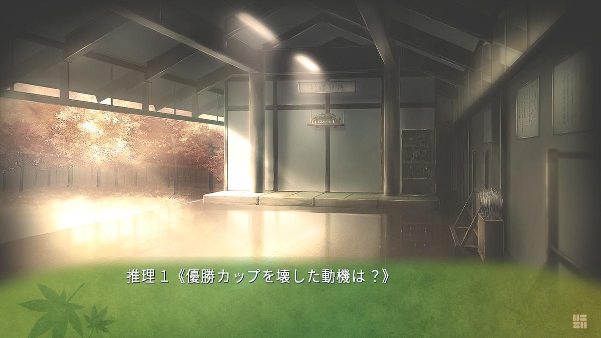 f:id:h_seki:20210429175743j:plain