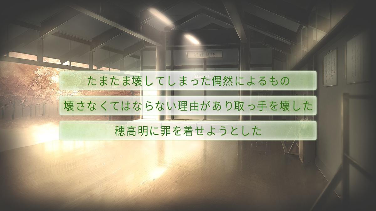 f:id:h_seki:20210429175744j:plain
