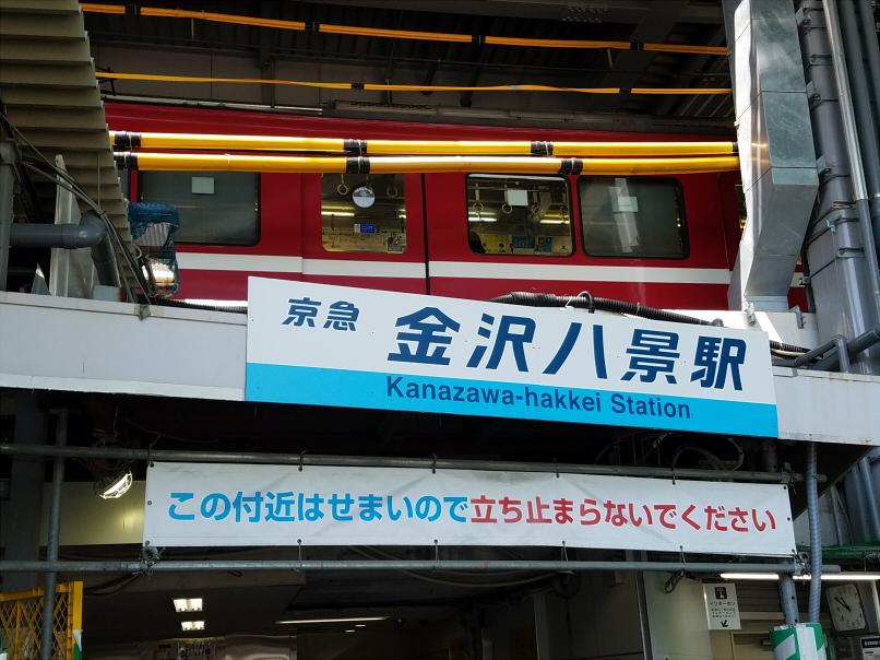 f:id:h_shibayama:20180501190113j:plain
