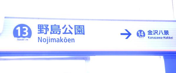 f:id:h_shibayama:20180501191513j:plain