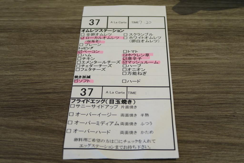 f:id:h_yukichi:20190123003323j:plain