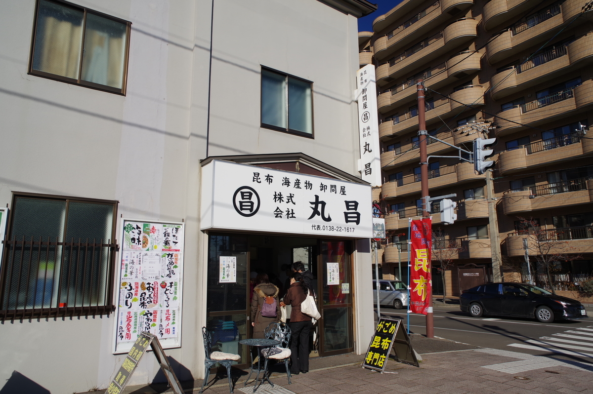 f:id:h_yukichi:20190314231701j:plain