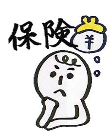 f:id:h_yukichi:20190401180506j:plain