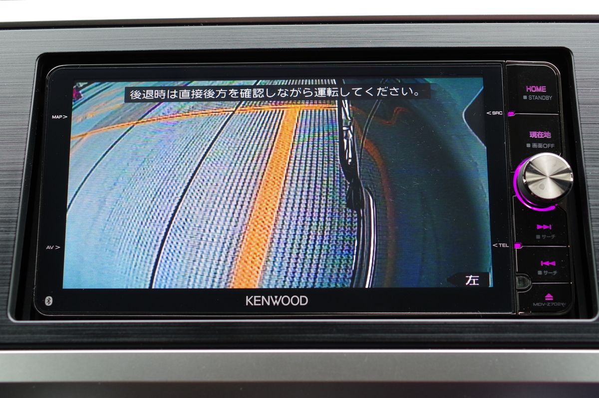 f:id:h_yukichi:20190710000030j:plain