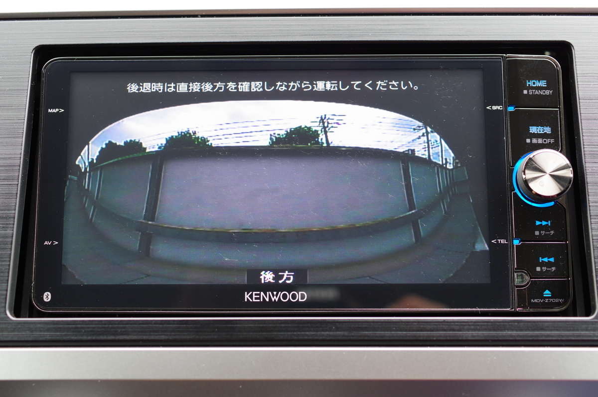 f:id:h_yukichi:20190710000111j:plain