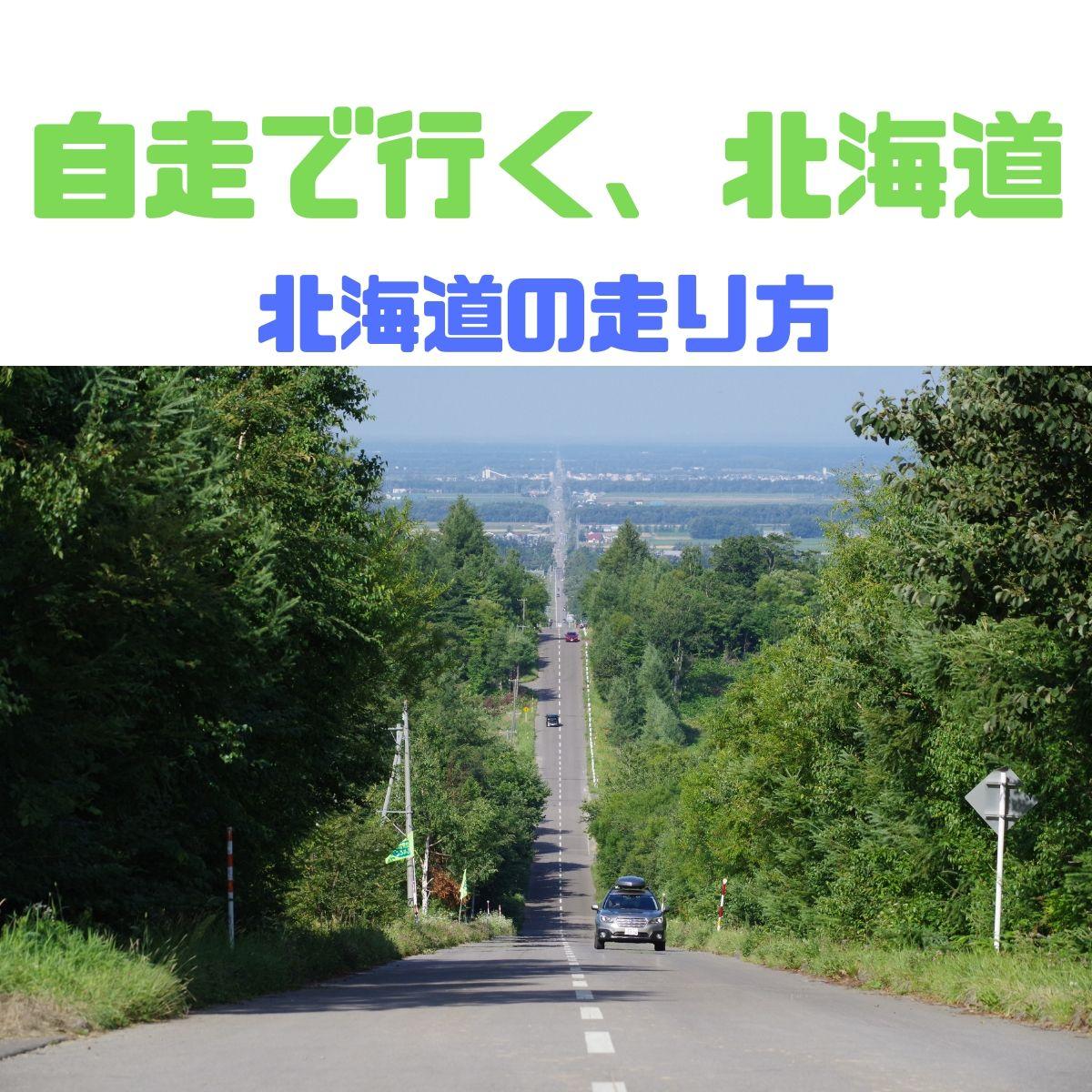 f:id:h_yukichi:20190823230341j:plain