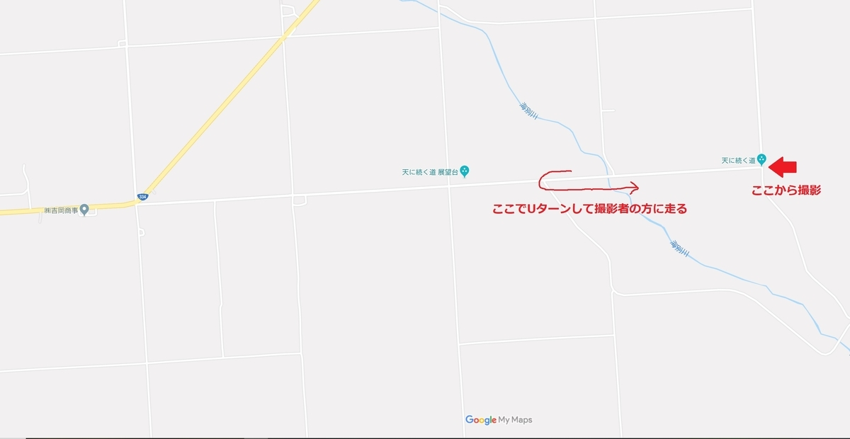 f:id:h_yukichi:20190827000519j:plain