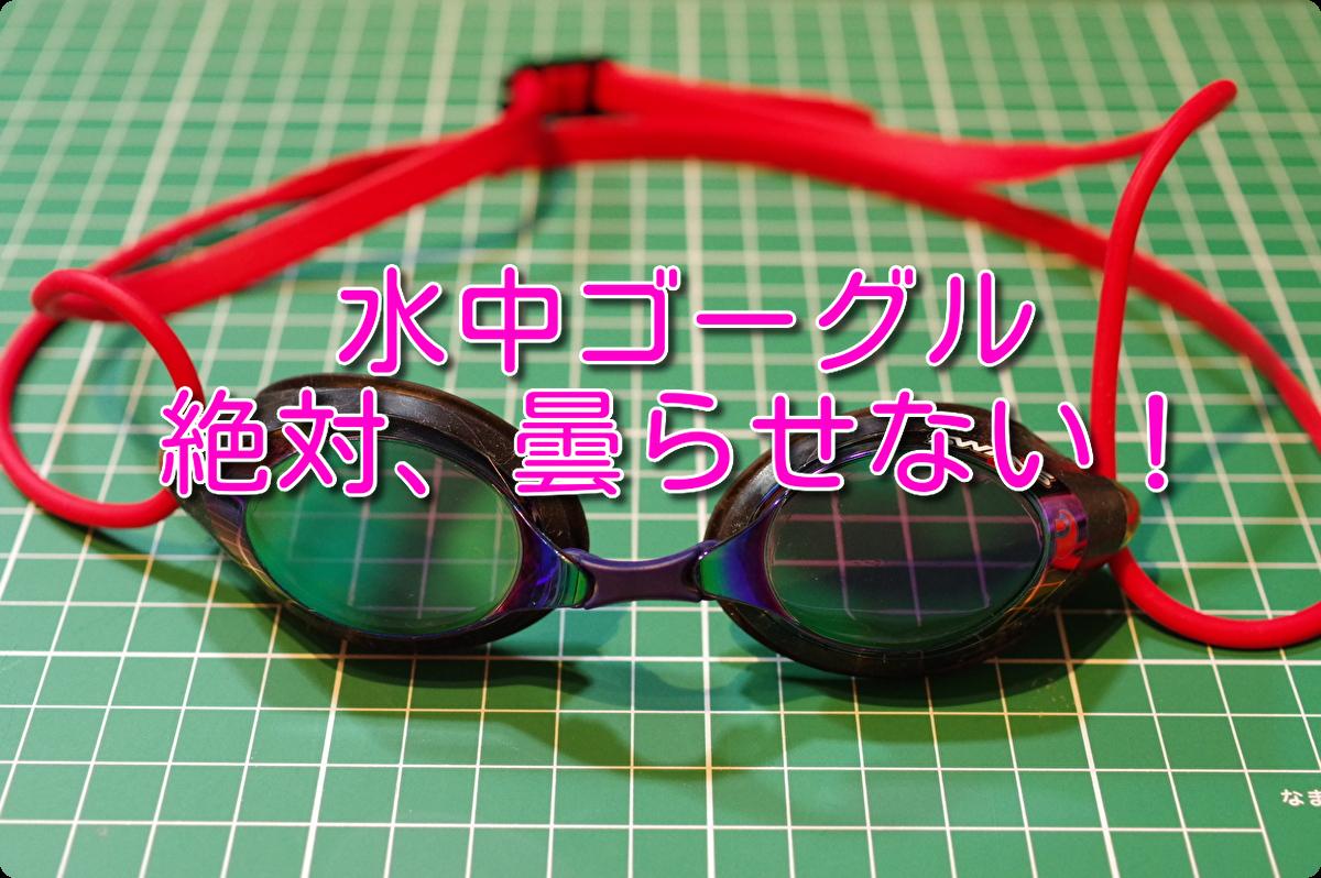 f:id:h_yukichi:20190914005121p:plain