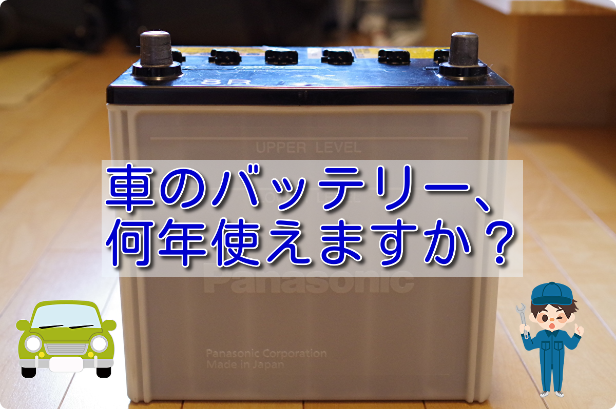 f:id:h_yukichi:20190915162226p:plain