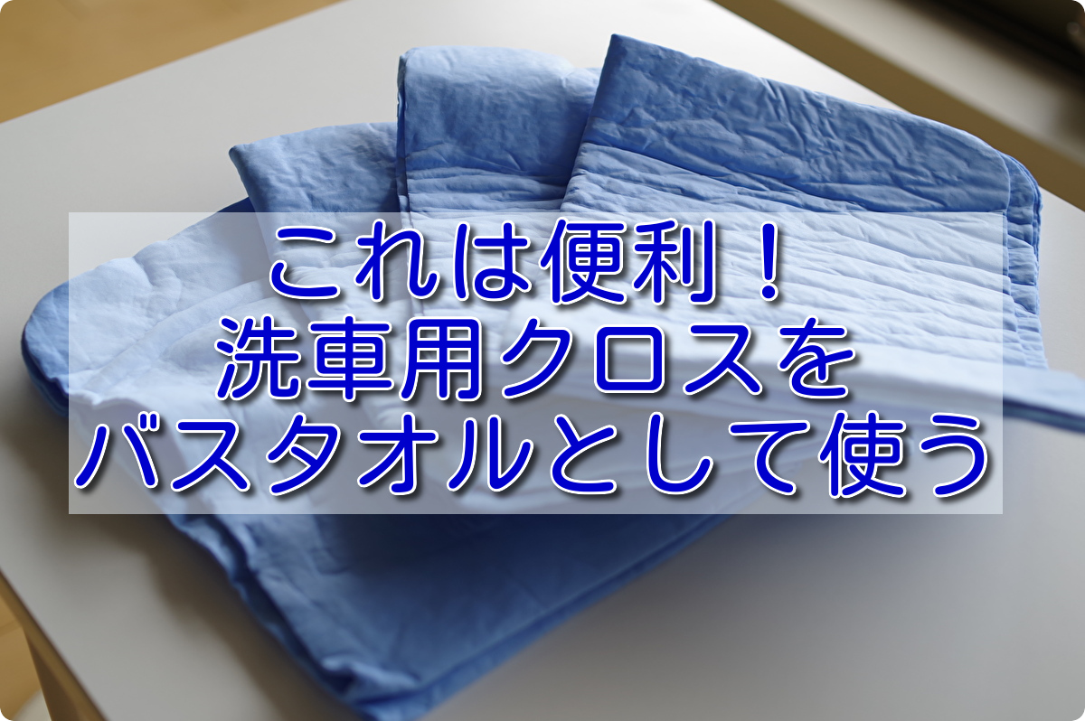 f:id:h_yukichi:20190921132052p:plain