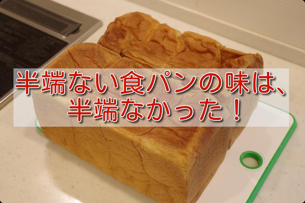 f:id:h_yukichi:20190922220032p:plain
