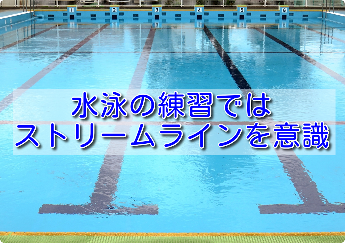 f:id:h_yukichi:20191006192351p:plain