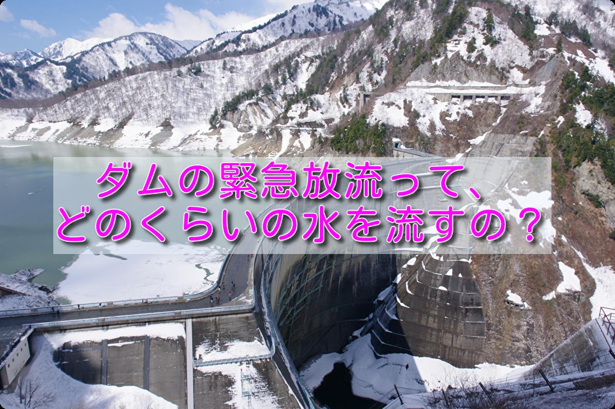 f:id:h_yukichi:20191012185828p:plain