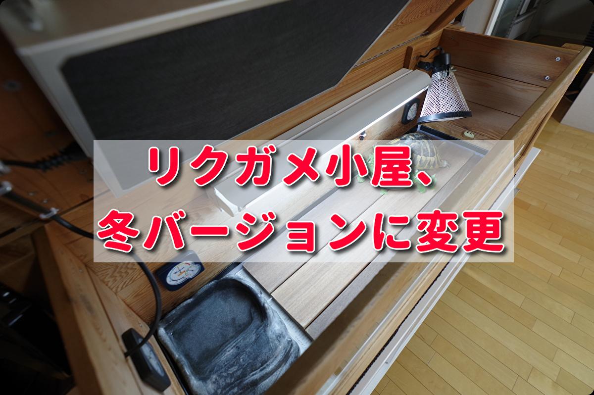 f:id:h_yukichi:20191014131642p:plain