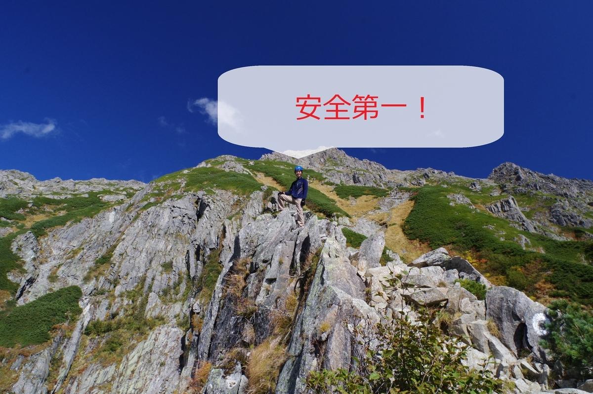 f:id:h_yukichi:20191019234205j:plain