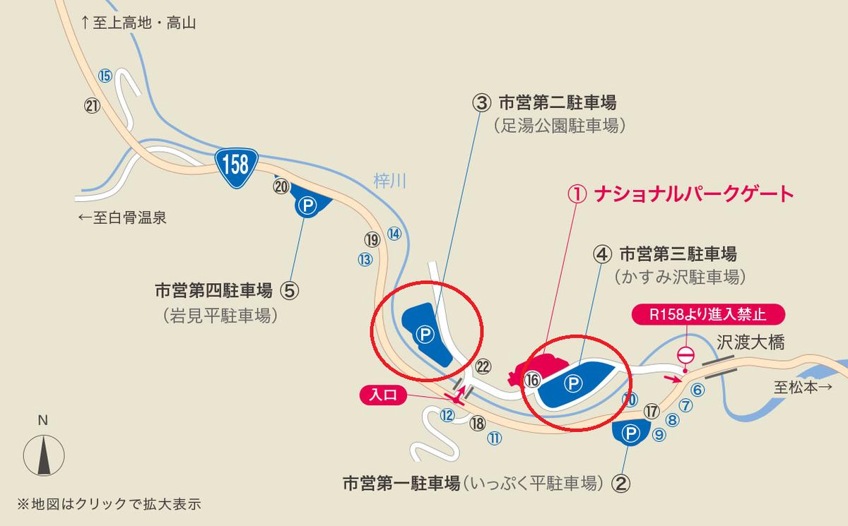 f:id:h_yukichi:20191019234623p:plain