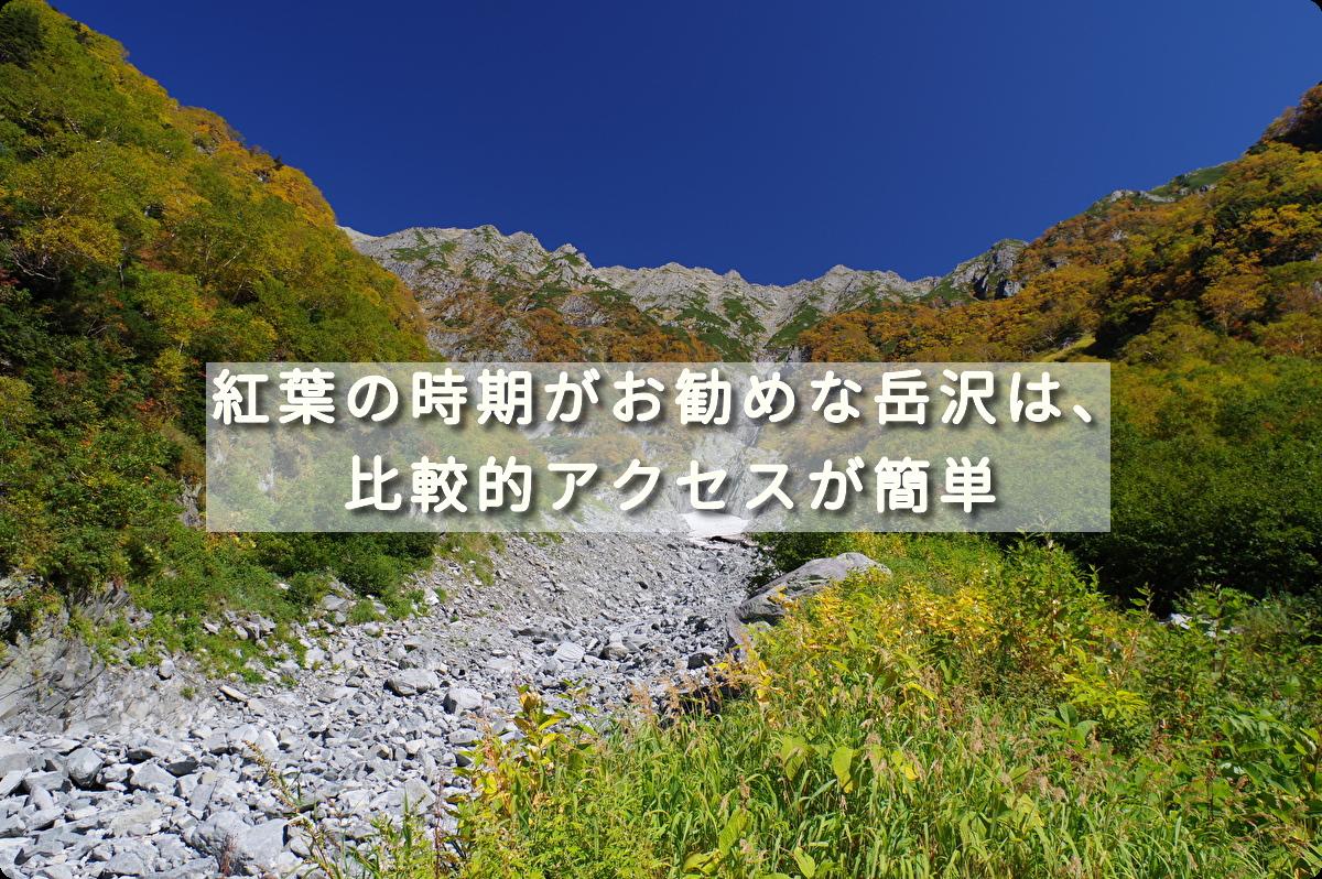 f:id:h_yukichi:20191020093816p:plain