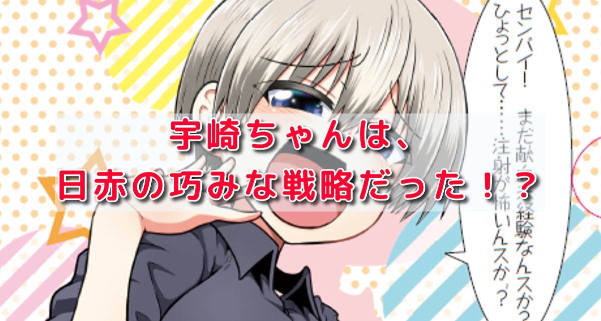 f:id:h_yukichi:20191025005745p:plain
