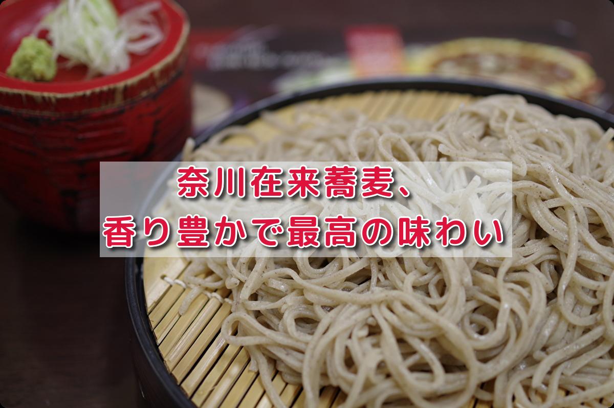 f:id:h_yukichi:20191104210337p:plain
