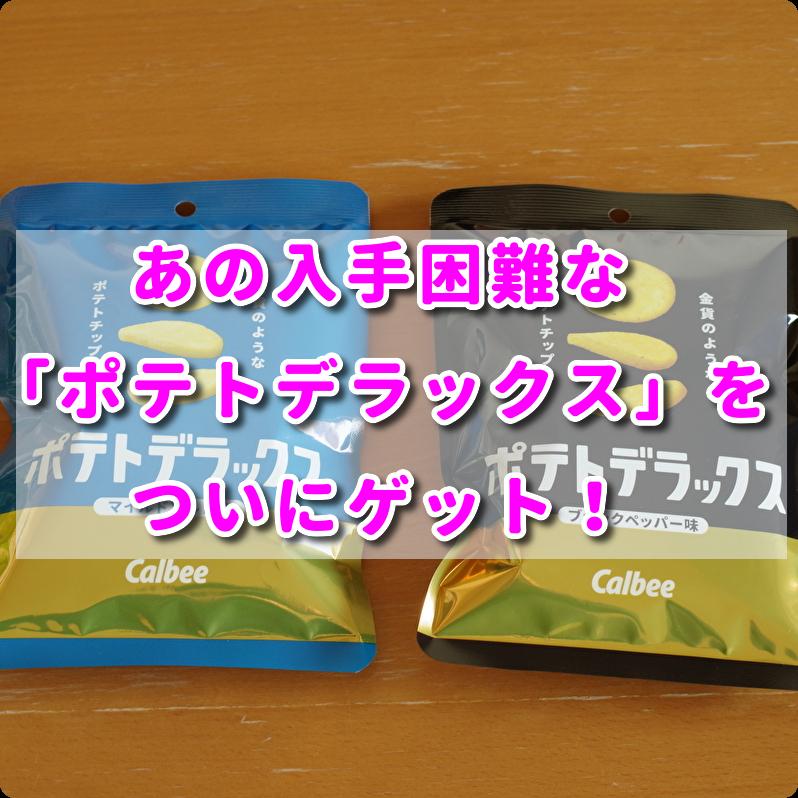 f:id:h_yukichi:20191110164856p:plain